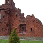 Руины- памятники