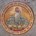 Древний символ христианской общины