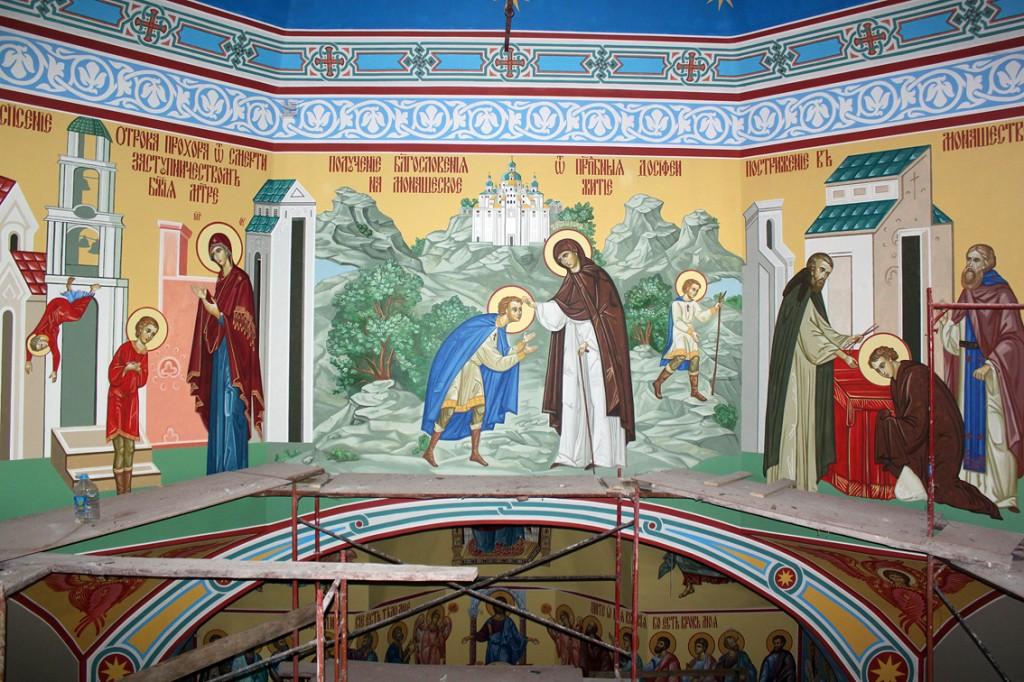 Благословение св.Досифеи. Храм Серафима Саровского в Китаевой пустыни