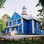 Литургия в Свято-Преображенском монастыре