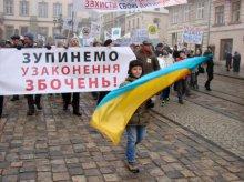 Народ протестует